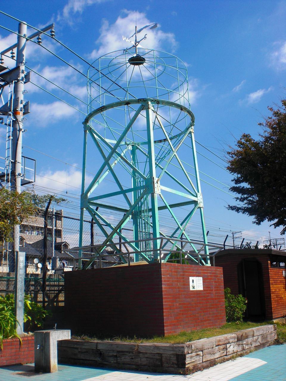 甲子園口SL公園
