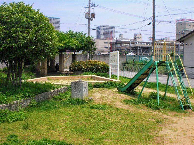神祇官公園