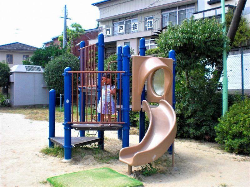 門戸岡田公園