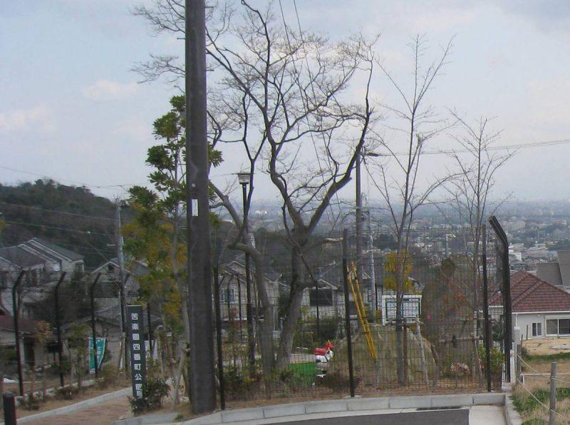 苦楽園四番町公園