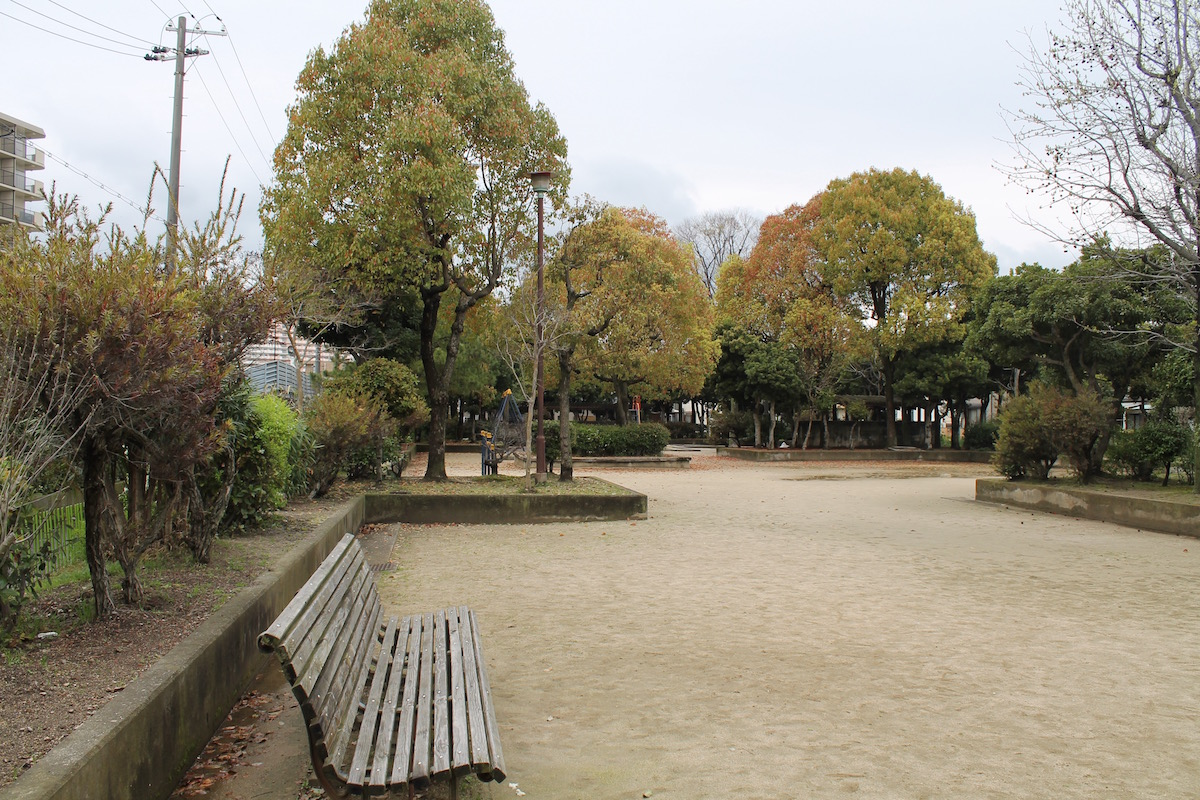上田南公園