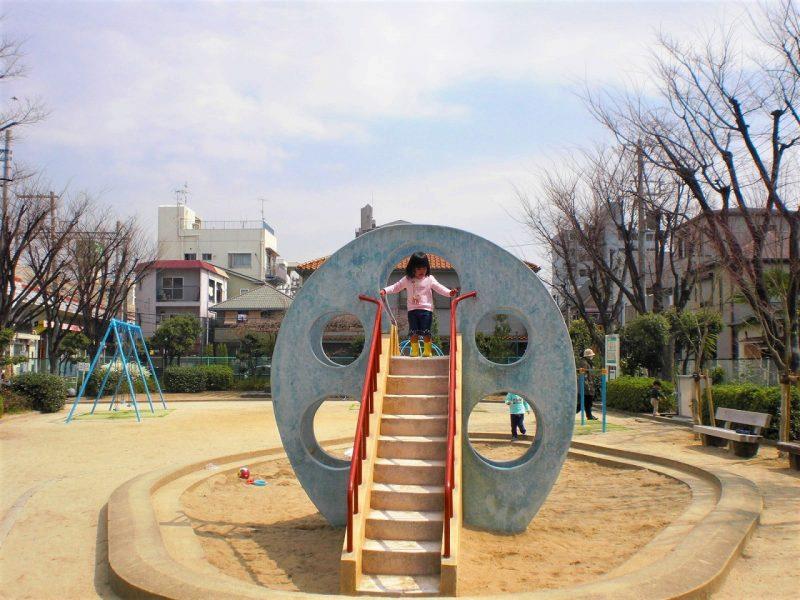 城ヶ掘公園