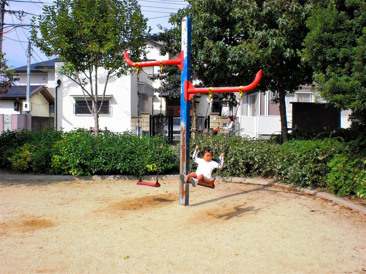 広田どんぐり公園