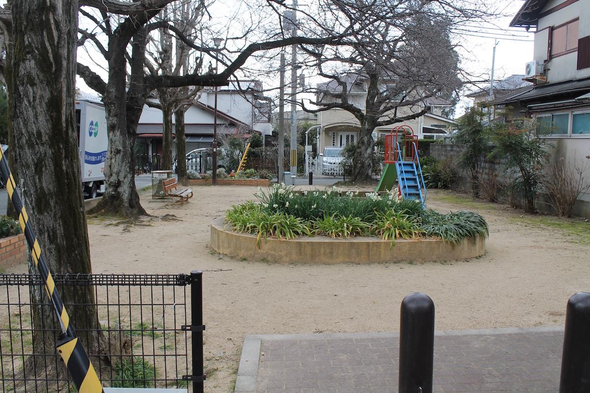 ひなぎく公園