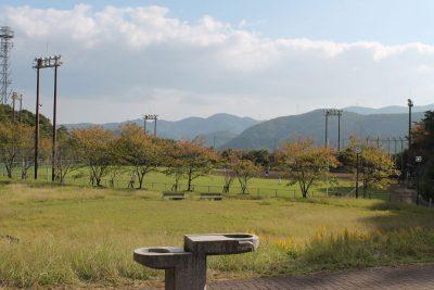 高座山公園