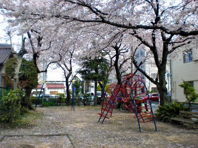 鞍掛町児童遊園
