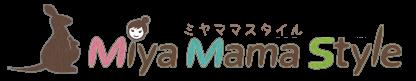 ミヤママスタイル