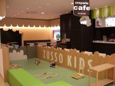 喫茶「ズッソキッズ クレープリーカフェ」