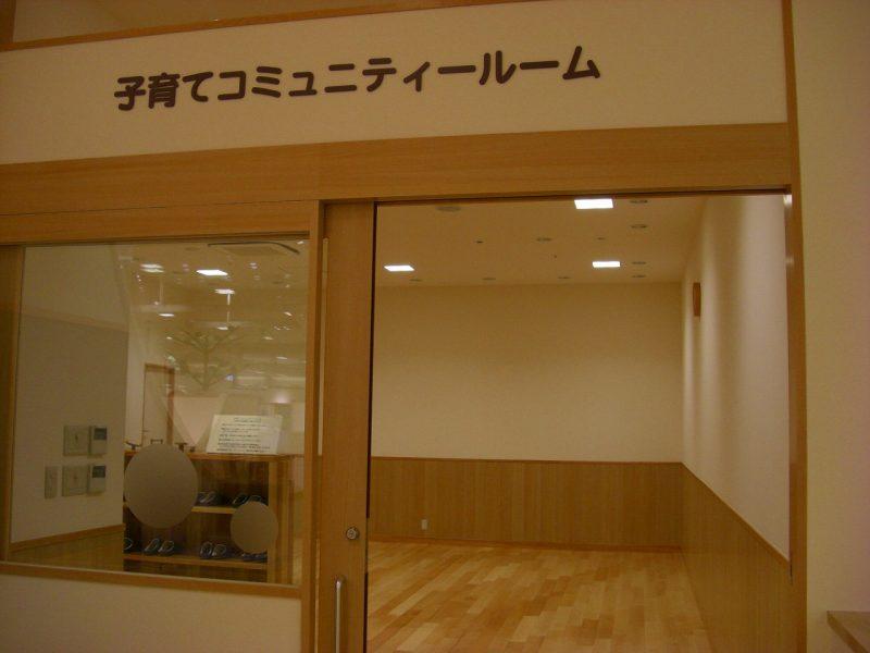西宮阪急「コミュニティスペース」