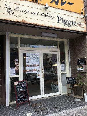 スープとパンのお店 Piggie