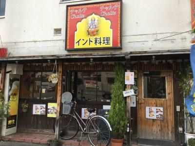 チャルテ・チャルテ 甲子園店