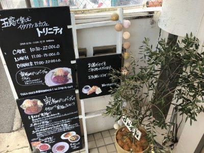 夙川トリニティ