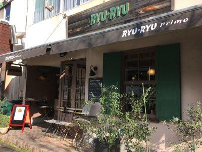 RYU-RYU Primo