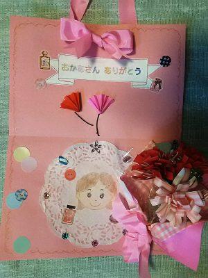 母の日 メッセージカード作り体験
