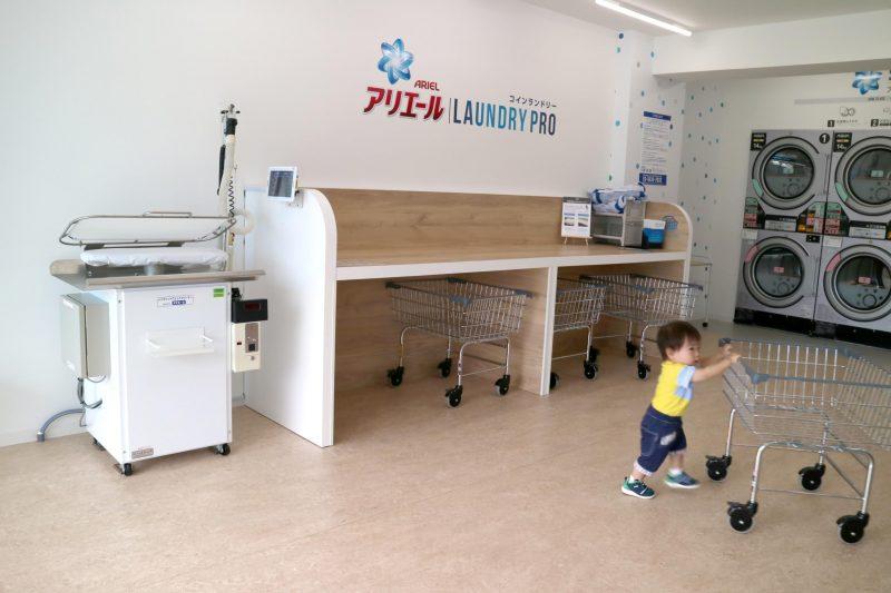 【体験記】アリエール LAUNDRY PRO 松山町店 その②
